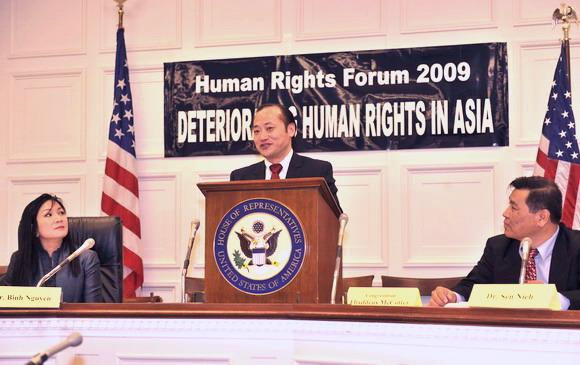"""美国国会""""亚洲人权""""会议在首都华盛顿DC召开"""